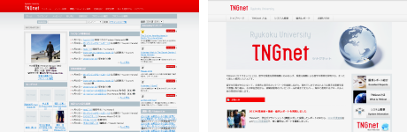 TNGnet