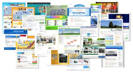WEB制作・構築・管理